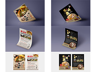 木桶鱼优惠活动宣传单设计