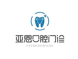 亚恩口腔logo