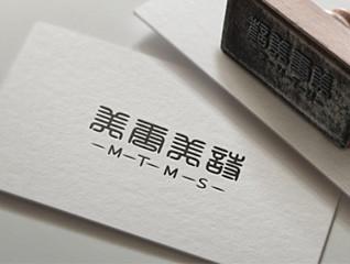 美唐美诗面膜logo