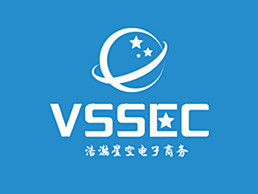 浩瀚星空电子商务logo