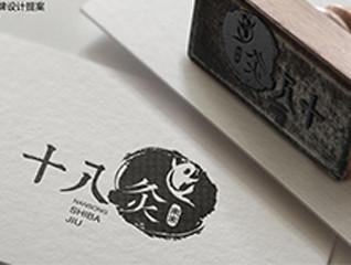 十八灸餐饮logo