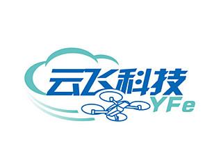 云飞科技无人机logo设计