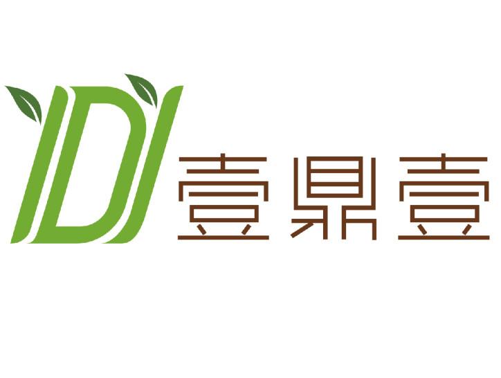 壹鼎壹火锅logo设计