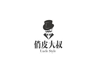 服装定制logo