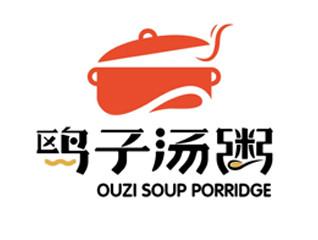 餐饮=欧子汤粥logo