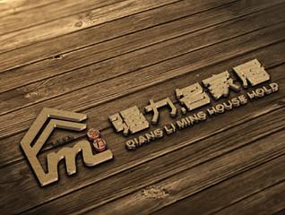 强力名家居logo设计