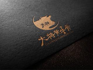 大将黄牛骨餐厅logo设计