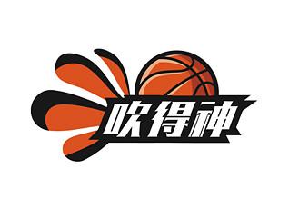 吹得神篮球队logo设计