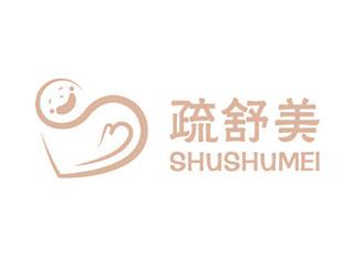 疏舒美母婴logo