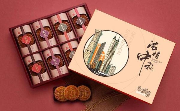 传统中秋月饼盒