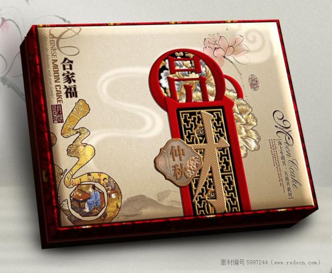 月饼礼盒装