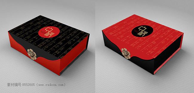 精装月饼礼盒