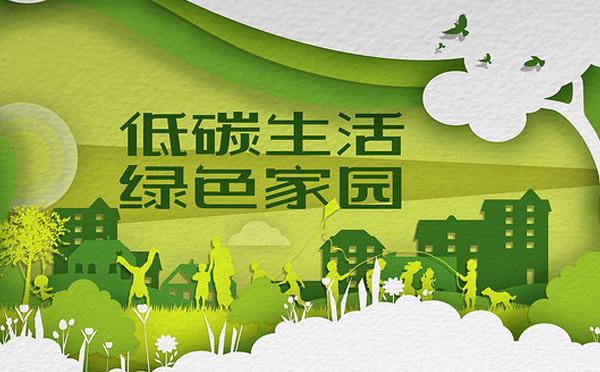 保护环境公益海报素材