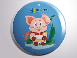【公交卡】手绘猪年吉祥物