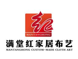 满堂红logo设计