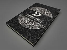 纺织行业封面设计