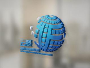 云服網絡科技服務公司logo設計