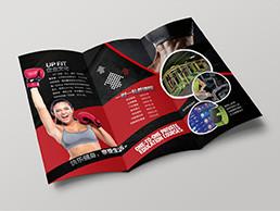 健身宣傳折頁設計