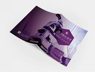 干细胞画册设计