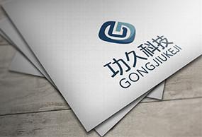 功久科技公司logo设计