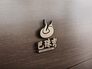巴珠弯logo设计