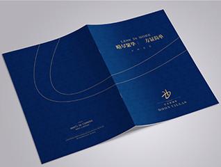 月亮湾别墅楼书设计