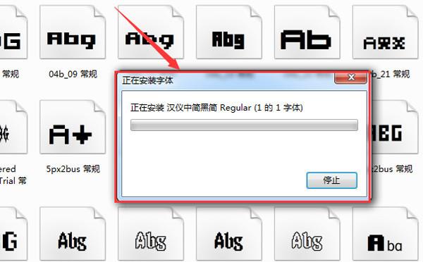 如何安装字体