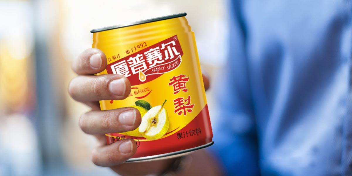 果汁饮料包装设计 易拉罐饮料包装设计 黄梨汁饮料包装设计