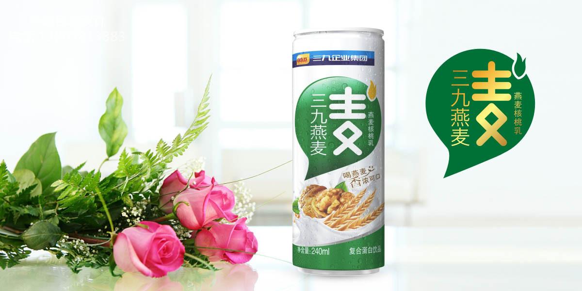 燕麦核桃乳饮料包装 植物蛋白复合乳饮料包装 易拉罐包装设计