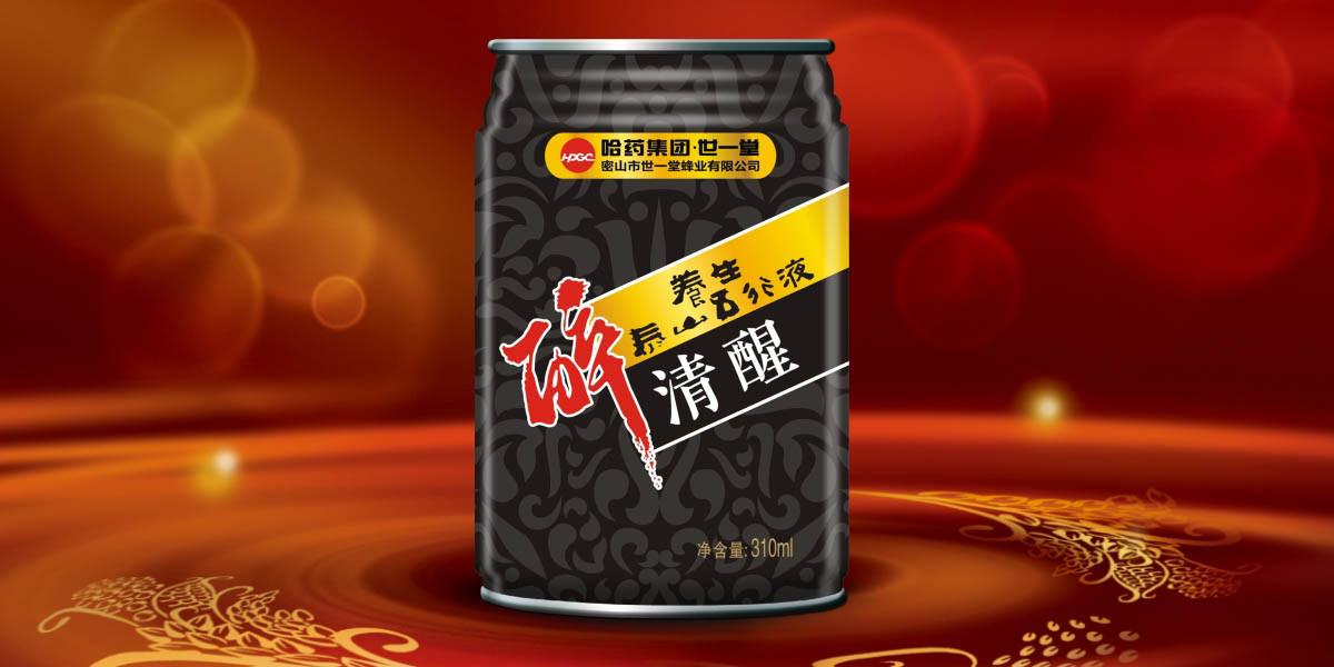 解酒饮料包装设计 易拉罐包装设计 功能饮料设计 葡萄糖包装
