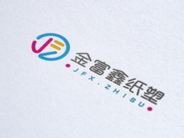 金富鑫品牌logo设计