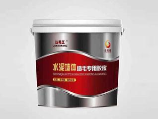 拉毛王品牌膠漿包裝設計