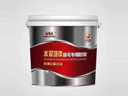 拉毛王品牌胶浆包装设计