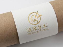 滇源草本logo设计