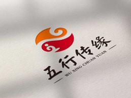 五行传缘logo设计