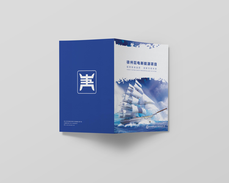 东方尚美设计
