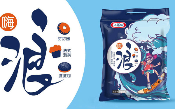 卡乐滋 嗨浪 | 品牌形象设计| 视觉包装设计
