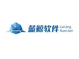 【科技logo】藍鯨軟件logo
