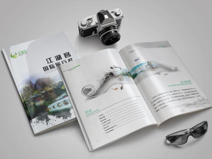 国际旅行社画册