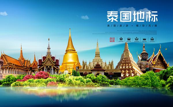 泰国旅游海报模板