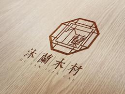 木蘭木材logo设计