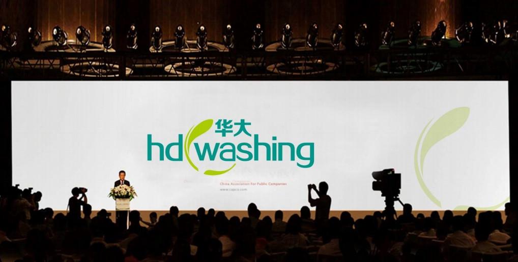华大洗涤logo