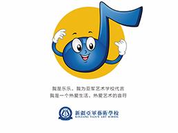 艺术学校品牌策划LOGO VI 吉祥物