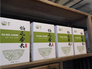 【五谷杂粮】咗茬系列大米包装