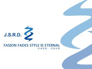 【商贸logo】久晟瑞德logo