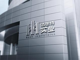佰思特实业公司logo设计