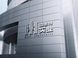 佰思特實業公司logo設計