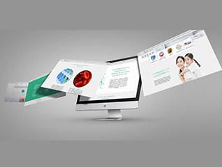 香港保健品网站首页设计