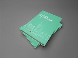 中国建筑工业出版社封面设计