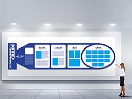 江门逸和机电有限公司文化墙设计